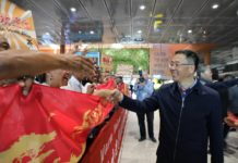 Li Baofang, Party Secretary and General Manager of Moutai Group, arrives at the promotion venue in South Africa (PRNewsfoto/Kweichow Moutai Co.,Ltd)