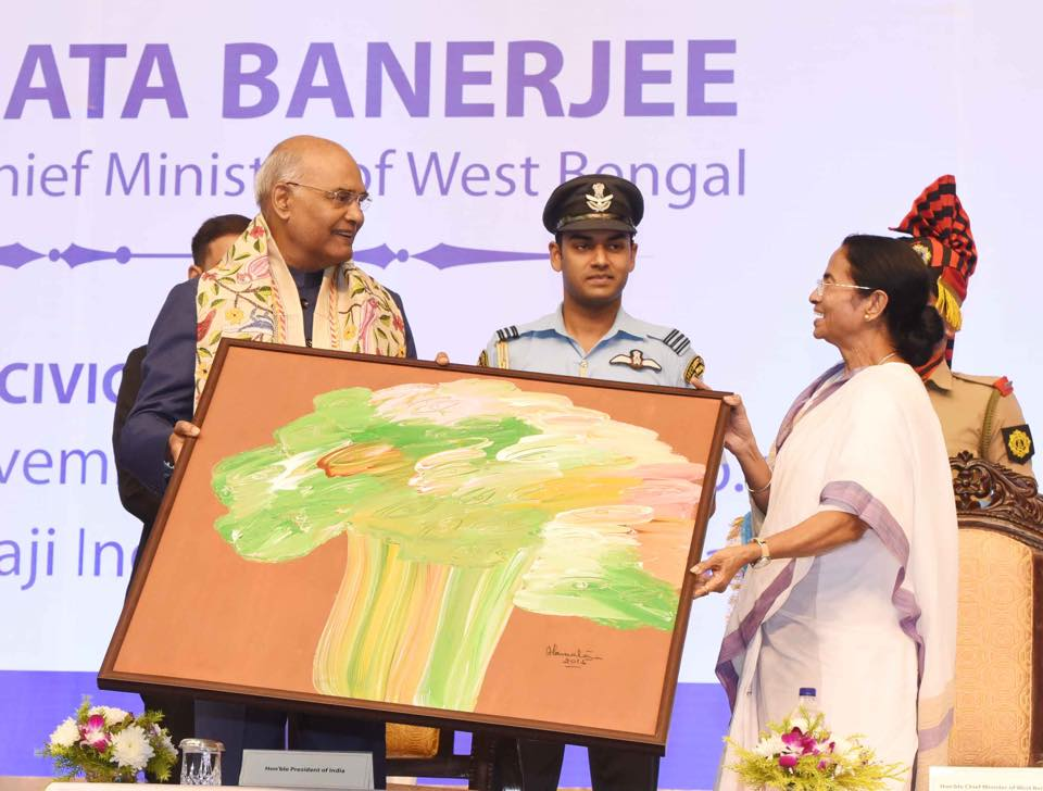 President of India Felicitated by CM Mamata Banerjee
