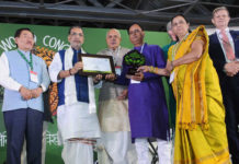 The Union Minister for Agriculture and Farmers Welfare, Shri Radha Mohan Singh giving away the Dharti Mitr Award to the winners, at the inauguration of the 19th Organic World Congress 2017, at Greater Noida, Uttar Pradesh on November 09, 2017. The Chief Minister of Sikkim, Shri Pawan Kumar Chamling and the Agriculture Minister of Uttar Pradesh, Shri Surya Pratap Shahi are also seen.