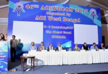 Annual Conference of Otolaryngologists Association of India West Bengal Branch 2017