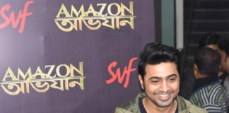 Amazon Obhijaan - SVF Big Budget Entertainer