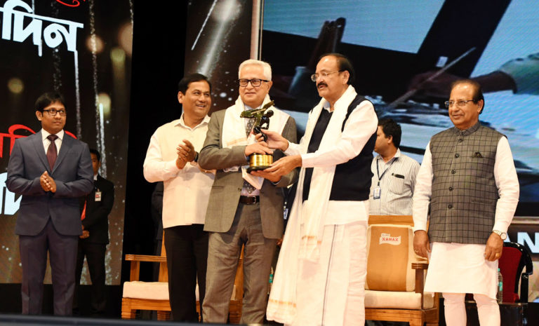 Media should avoid sensationalism and report news without coloring with views: Vice PresidentGives away Pratidin Achievers Awards 2017