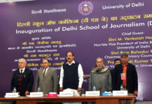 The Vice President, Shri M. Venkaiah Naidu at an event to inaugurate the Delhi School of Journalism at Convention Hall, Delhi University, in Delhi on December 21, 2017.