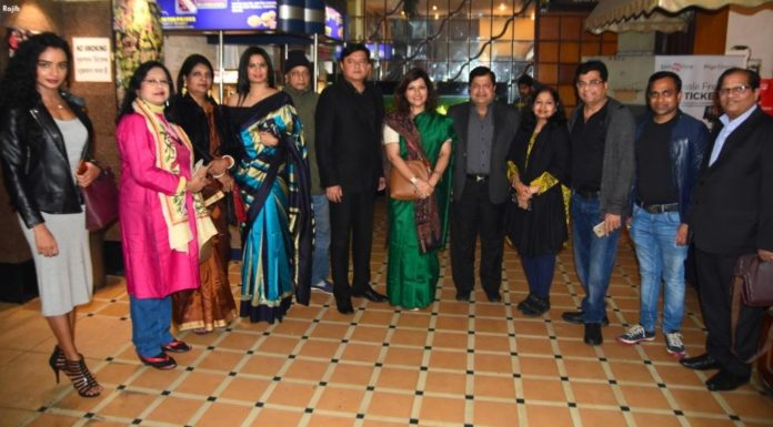 Bengali Movie Ray Premier at Priya Cinema