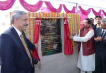 The Minister of State for AYUSH (Independent Charge), Shri Shripad Yesso Naik unveiling the foundation stone of CRI (H), in Jaipur, Rajasthan on January 22, 2018.