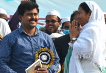 CM Mamata Banerjee with Faruque Ahamed