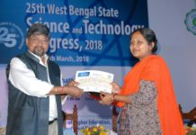 Two Research Scholars of Kalyani University Awarded by West Bengal Science and Technology Congress 2018