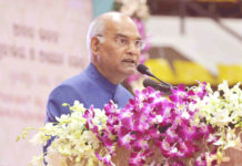 The President, Shri Ram Nath Kovind addressing at the inauguration of Anand Bhawan Museum and Learning Centre, at Cuttack, Odisha on March 17, 2018.