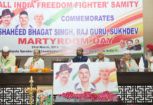 The Minister of State for Home Affairs, Shri Hansraj Gangaram Ahir at a function organised on the martyrdom day of Bhagat Singh, Rajguru and Sukhdev, in New Delhi on March 23, 2018.
