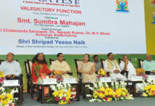 The Speaker, Lok Sabha, Smt. Sumitra Mahajan, the Minister of State for AYUSH (Independent Charge), Shri Shripad Yesso Naik and other dignitaries at the valedictory function of the International Yoga Fest 2018, in New Delhi on March 23, 2018.