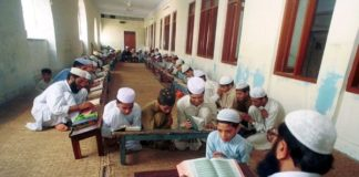 Madrasha In West Bengal