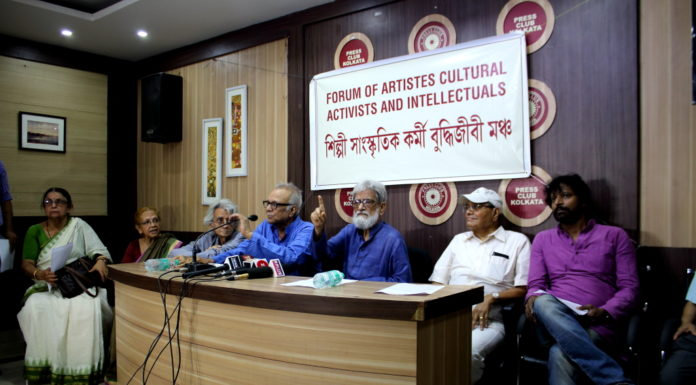 Protest By Intellectuals of Bengal