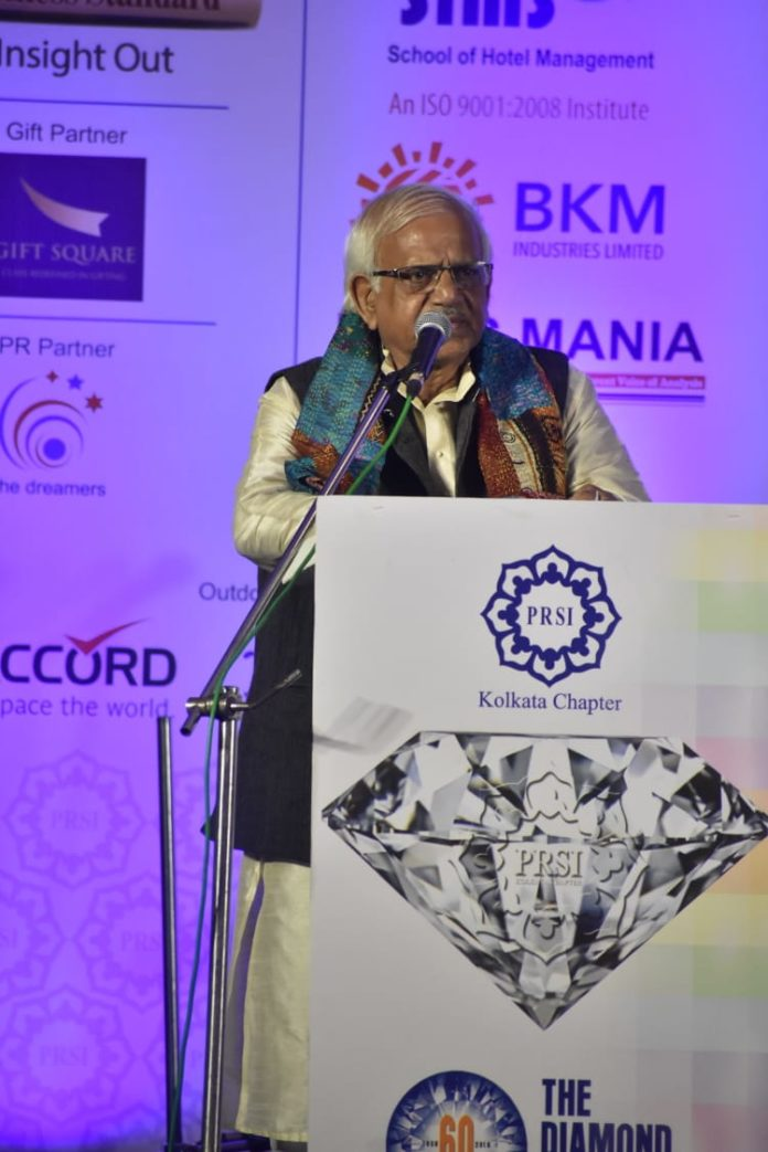 Shovan Dev Chattopadhyay at PRSI Diamond Jubillie