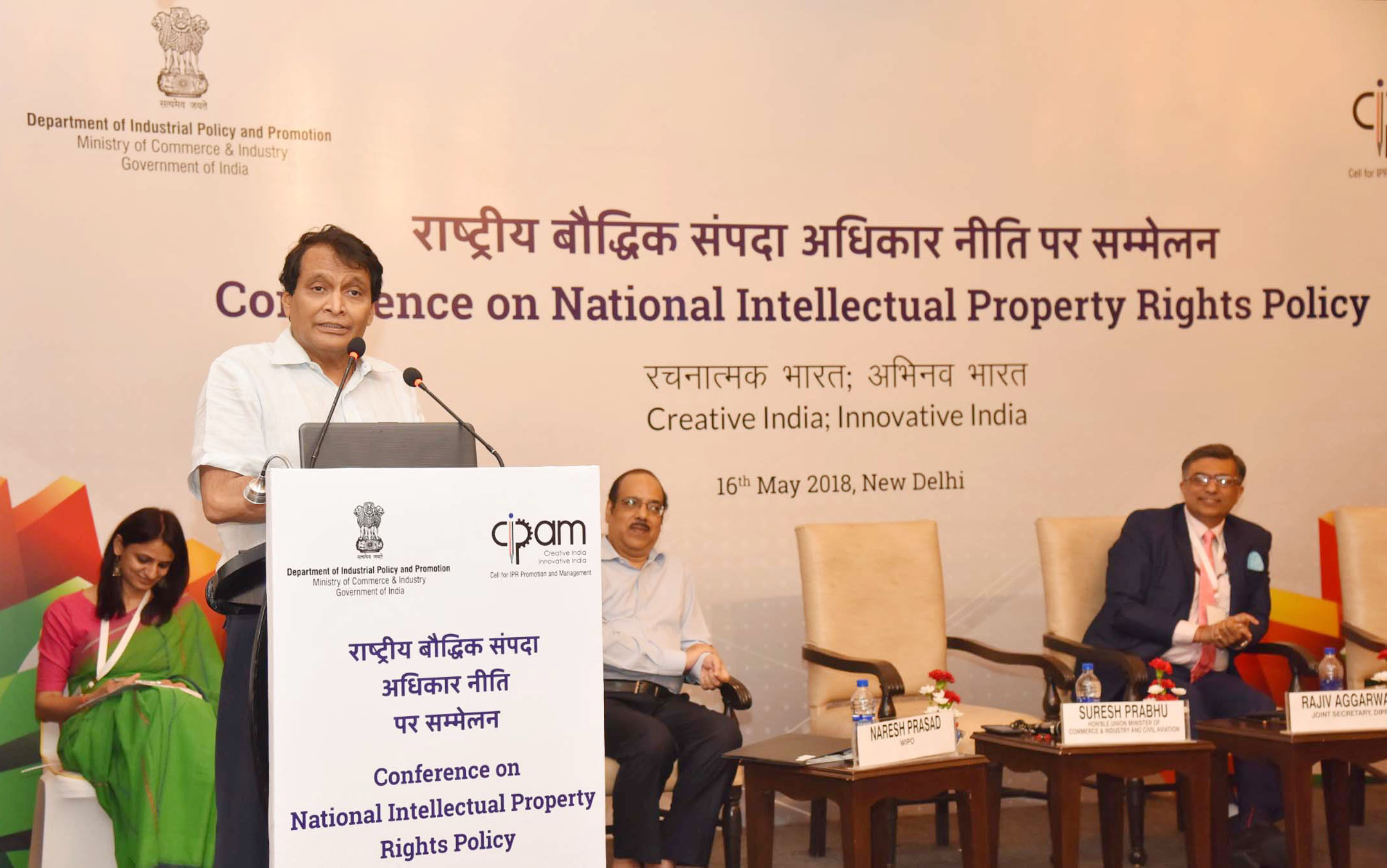 The Union Minister for Commerce & Industry and Civil Aviation, Shri Suresh Prabhakar Prabhu addressing the Conference on National IPR Policy, in New Delhi on May 16, 2018.