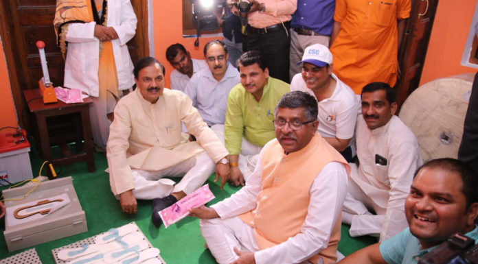 The Minister of Electronics & IT and Law & Justice Sh. Ravi Shankar Prasad and Dr. Mahesh Sharma, Minister of State (Independent Charge) for Culture and Tourism and Civil Aviation visits Dhanauri Kalan, a Digital village, in Gautam Budh Nagar, Uttar Pradesh on May 20, 2018.