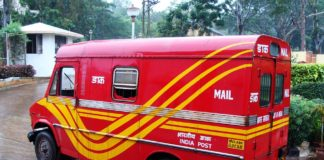India Post - Indian Postal Service