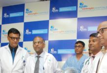 Tarique with Dr. Binod Singhania and others
