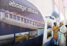 The Prime Minister, Shri Narendra Modi visiting an exhibition before dedicating the Mohanpura Project to the Nation, in Madhya Pradesh on June 23, 2018. The the Chief Minister of Madhya Pradesh, Shri Shivraj Singh Chouhan is also seen.