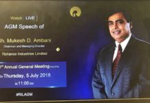 AGM of RIL 2018