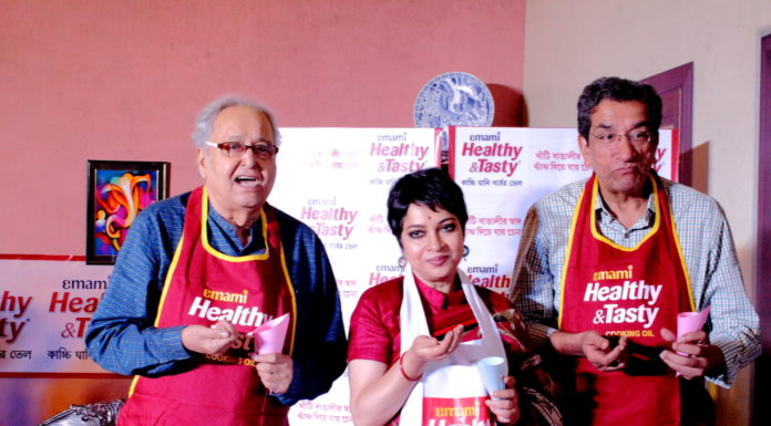 Bangaleer Jhaaj - Emami Healthy and Teasty New Commercial Launched