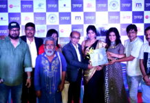 Dotara Bengali Film Music Launch 2