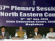 The Union Home Minister, Shri Rajnath Singh chairing the 67th Plenary Session of the North Eastern Council (NEC), in Shillong on July 09, 2018. The Minister of State for Development of North Eastern Region (I/C), Prime Minister's Office, Personnel, Public Grievances & Pensions, Atomic Energy and Space, Dr. Jitendra Singh and other dignitaries are also seen.