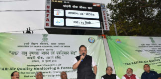 The Union Minister for Science & Technology, Earth Sciences and Environment, Forest & Climate Change, Dr. Harsh Vardhan addressing at the inauguration of the SAFAR: Air Quality Monitoring & Forecasting Station, in New Delhi on July 21, 2018.