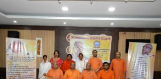 International Vedanta Society