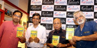 Launch of Deepak Sapra's book'The Boy Who Loved Trains'