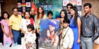 Nupur Poster Launch