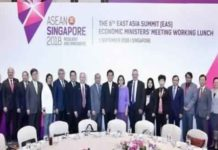 6th-East-Asia-Summit-and-15th-India-ASEAN-Economic-Ministers-Meeting-held-in-Singapore