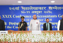The President, Shri Ram Nath Kovind at the inauguration of the 28th Accountants General Conference, organised by the Comptroller & Auditor General of India, in New Delhi on October 10, 2018. The Comptroller and Auditor General of India, Shri Rajiv Mehrishi and other dignitaries are also seen.