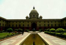 Indian Prime Minister Office Southblock