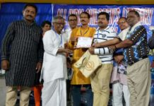Faruque Ahamed Honored at Odhisha