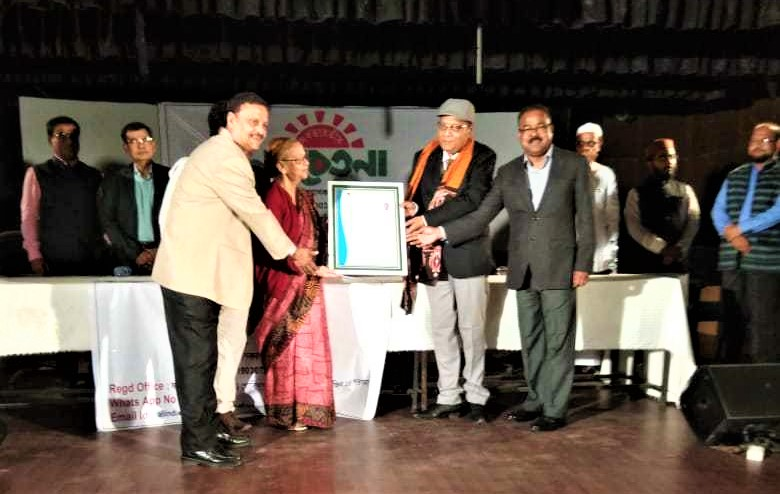 Suman Munshi Recipient Udar Akash Rokeya Sakhawat Memorial Award 2018