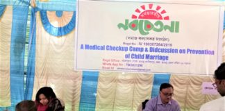 Medical Camp By All India Nabachetana