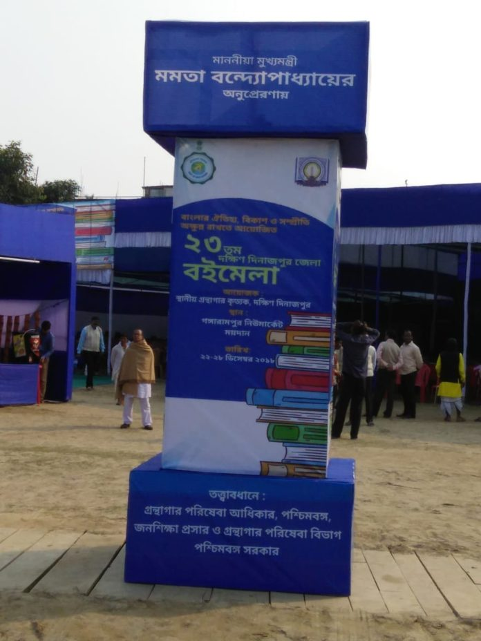 Book Fair at South Dinajpur