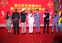 Chinese New Year 2019 - Welcome His Excellency Zha LIYOU