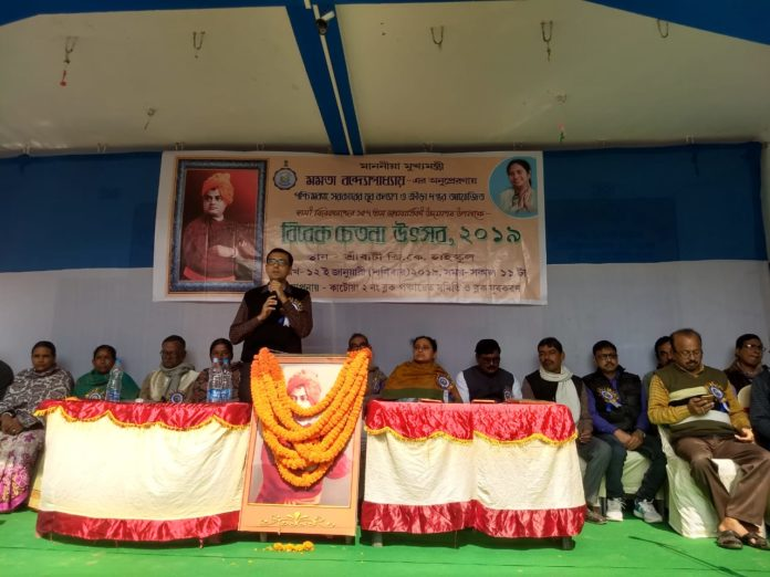 Vivekananda Birthday at Purba Bardhaman
