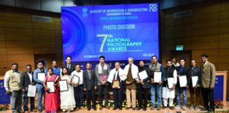 Col. Rathore presents 7th National Photography Awards