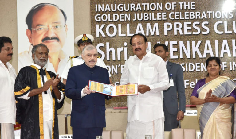 It is time to create a code of conduct for journalists: Vice President tells media bodies