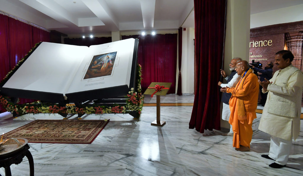The Prime Minister, Shri Narendra Modi unveils the Bhagwad Gita, prepared by ISKCON devotees to the world, at the Gita Aradhana Mahotsav, at ISKCON Temple, in New Delhi on February 26, 2019. The Minister of State for Culture (I/C) and Environment, Forest & Climate Change, Dr. Mahesh Sharma is also seen.