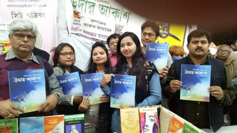 Son of the soil rules the release of Udar Akash's special issue on peasants