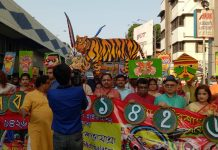 Mongol Yatra Bangladesh Deputy High Commission Kolkata 1426