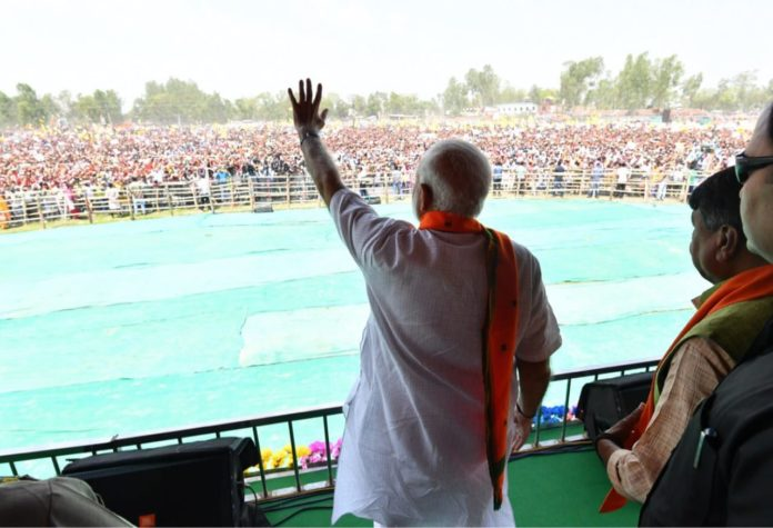 PM Modi at Buniyadpur South Dinajpur