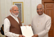 Exercising powers vested in him under Article 75 (1) of the Constitution of India, the President, Shri Ram Nath Kovind, appointed Shri Narendra Modi to the office of Prime Minister of India, at Rashtrapati Bhavan, in New Delhi on May 25, 2019.