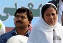 Mamata Banerjee and Faruque Ahamed