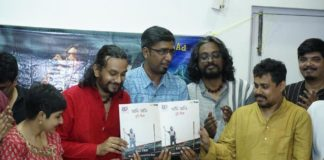 Team Bad Trip with Lagnajita Chakraborty and Timir Biswas at the launch of Bad Trip's latest single - Ami Jani Tumi Thik