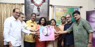 "New Album ""Birohi"" by Nandita released in a Star-studded Ceremony"