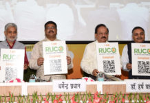 "The Union Minister for Petroleum & Natural Gas and Steel, Shri Dharmendra Pradhan and the Union Minister for Health & Family Welfare, Science & Technology and Earth Sciences, Dr. Harsh Vardhan releasing the publication at the inauguration of the ""World Biofuel Day"", in New Delhi on August 10, 2019. The Secretary, Ministry of Petroleum & Natural Gas, Dr. M.M. Kutty is also seen."